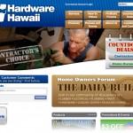 web-hardware